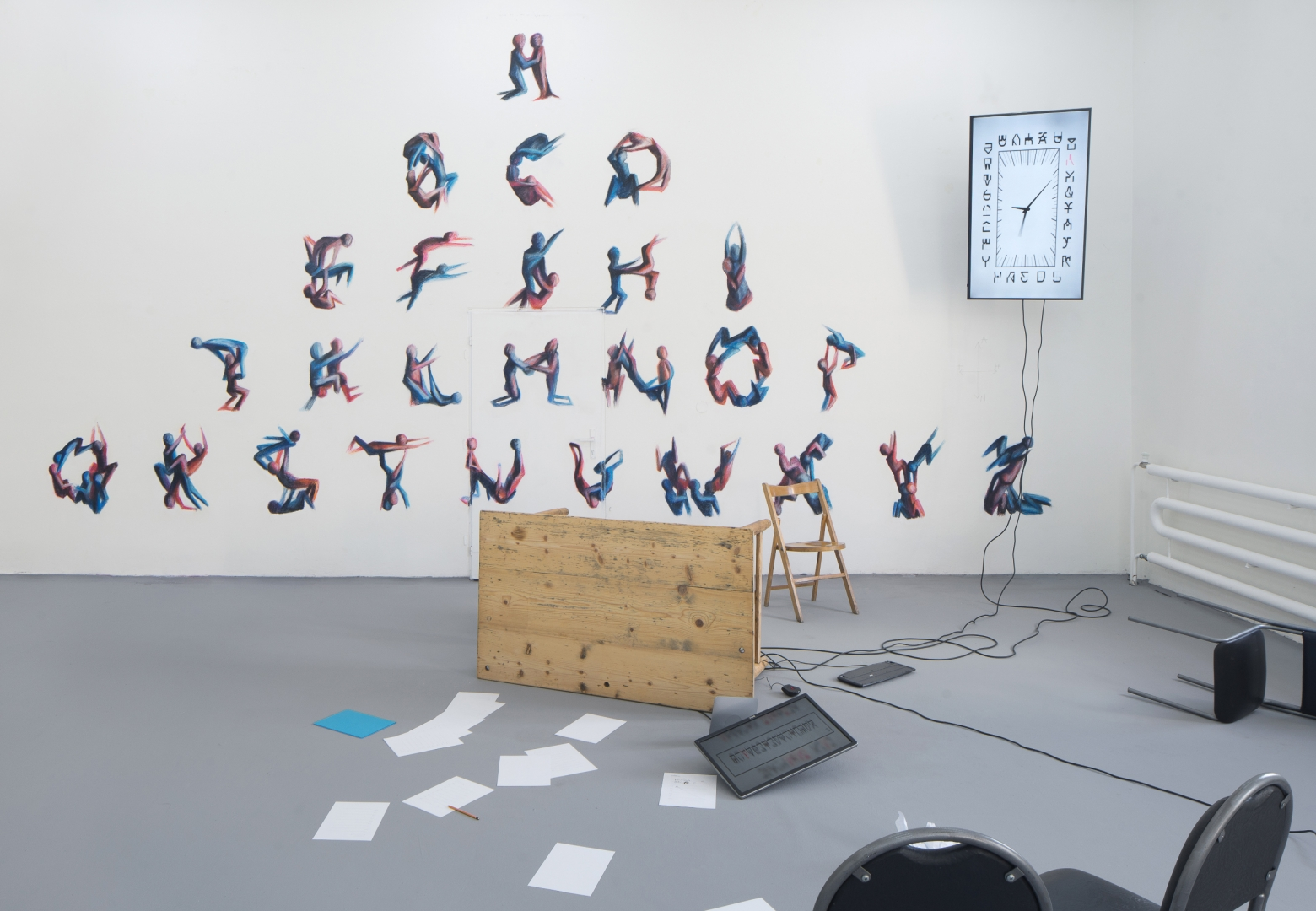 Human Abecedary, 2020, mural (executed by Dalajn Ganbold)